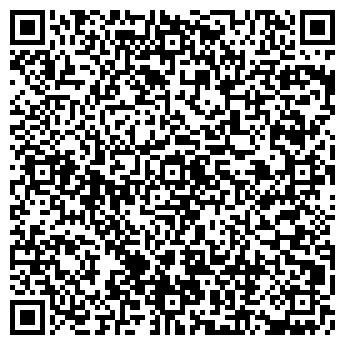 QR-код с контактной информацией организации УРАЛПАКСИСТЕМ ПО, ООО