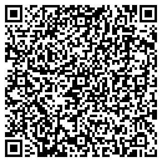 QR-код с контактной информацией организации ДОМ-ПЛАСТ, ООО