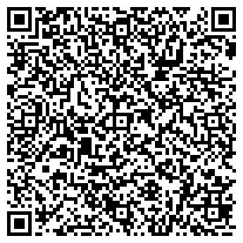 """QR-код с контактной информацией организации ООО """"Союз-игрушка"""""""