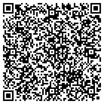 QR-код с контактной информацией организации ООО ПЛАСТСЕРВИС