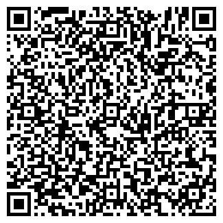 QR-код с контактной информацией организации ООО РЕЗТЕХ