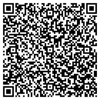 QR-код с контактной информацией организации УКЦ, ООО