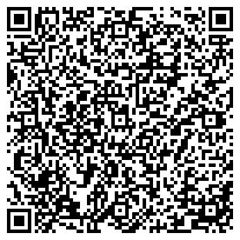 QR-код с контактной информацией организации ЗАО УРАЛГИПРОРЕЗИНОТЕХНИКА