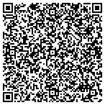 QR-код с контактной информацией организации УРАЛРЕЗИНОТЕХНИКА ТОРГОВЫЙ ДОМ, ЗАО