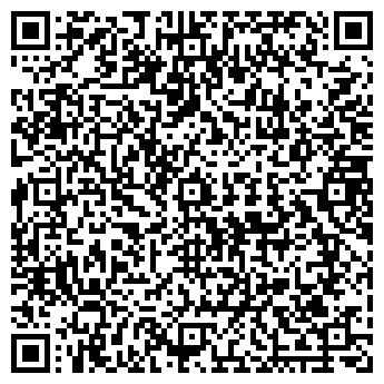 QR-код с контактной информацией организации ООО УРАЛТЕХКОМПЛЕКТ
