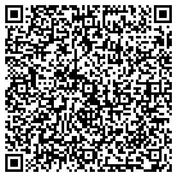 QR-код с контактной информацией организации ЗАО УРАЛЭЛАСТОТЕХНИКА