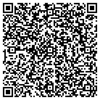 QR-код с контактной информацией организации ХИМПРОДУКЦИЯ