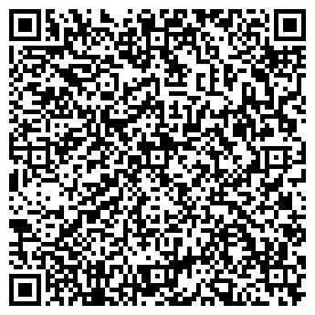 QR-код с контактной информацией организации ВЕСТЭК, ООО