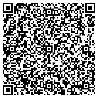 QR-код с контактной информацией организации ИМПУЛЬС-2000, ООО