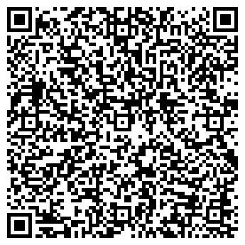 QR-код с контактной информацией организации РТИ-ПЕРСПЕКТИВА, ООО