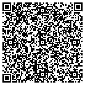 QR-код с контактной информацией организации РТИ-ТОРГ
