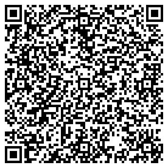 QR-код с контактной информацией организации РТИ-ТОРГ, ООО