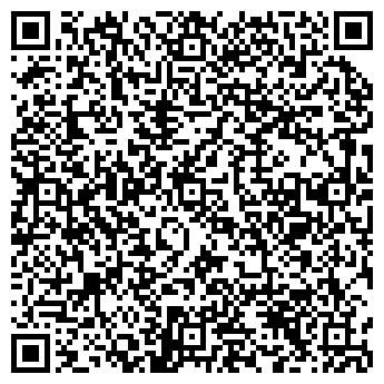 QR-код с контактной информацией организации РТИ-УРАЛА, ООО