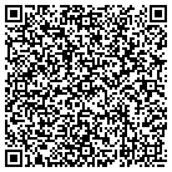 QR-код с контактной информацией организации ДОНИ-ДОНИК