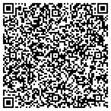 QR-код с контактной информацией организации УРАЛТОРГСЕРВИСКОМПЛЕКТ, ООО