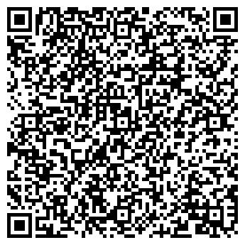 QR-код с контактной информацией организации УРАЛЭЛАСТОТЕХНИКА, ЗАО
