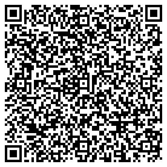 QR-код с контактной информацией организации ХИМЭД КОМПАНИЯ, ООО
