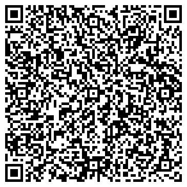 QR-код с контактной информацией организации ООО ПРОИЗВОДСТВЕННАЯ МНОГОПРОФИЛЬНАЯ КОМПАНИЯ