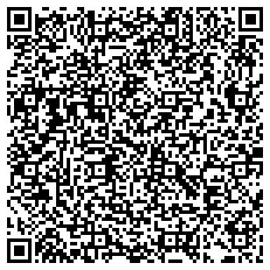 QR-код с контактной информацией организации ООО УПАКОВКА И СЕРВИС