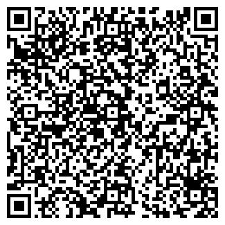 QR-код с контактной информацией организации ИНФОМ-ПЛЮС