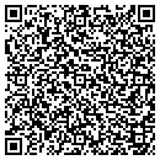 QR-код с контактной информацией организации НИКЕПЛАСТ