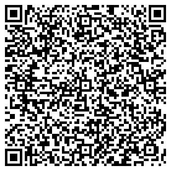 QR-код с контактной информацией организации ОЛЕФИН-УРАЛ, ООО