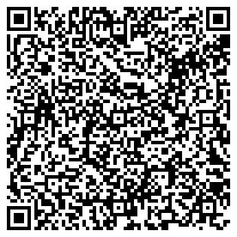 QR-код с контактной информацией организации ПиР Продукт