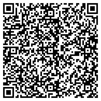 QR-код с контактной информацией организации УПОНОР РУС