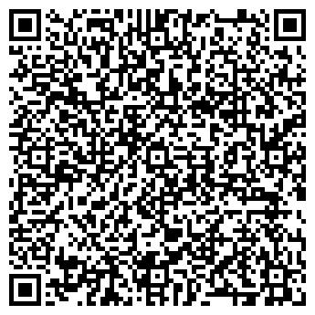 QR-код с контактной информацией организации УРАЛПАК-2000 ПКФ, ООО