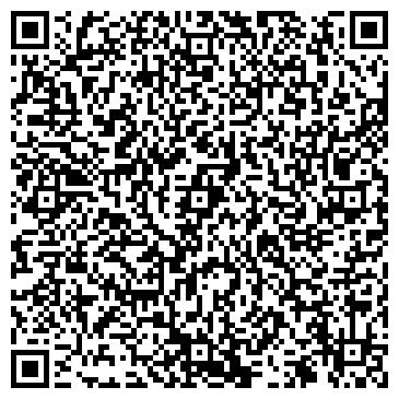 QR-код с контактной информацией организации УРАЛ-СТИРОЛ ТОРГОВЫЙ ДОМ, ООО