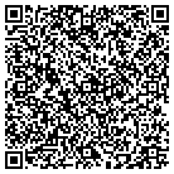 QR-код с контактной информацией организации ЭКСТРЕЙЧ, ООО