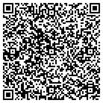 QR-код с контактной информацией организации ООО УРАЛ ТД