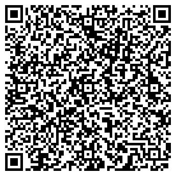 QR-код с контактной информацией организации КОЕЛГАМРАМОР-УРАЛ, ООО