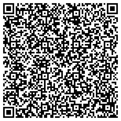QR-код с контактной информацией организации ЛАДОЖСКИЙ КАМЕНЬ РЕГИОНАЛЬНЫЙ ЦЕНТР ПРИРОДНОГО КАМНЯ