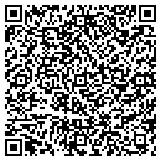 QR-код с контактной информацией организации СБ-ГРАНИТ