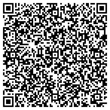 QR-код с контактной информацией организации СК УРАЛЬСКИЙ КАМЕНЬ, ООО