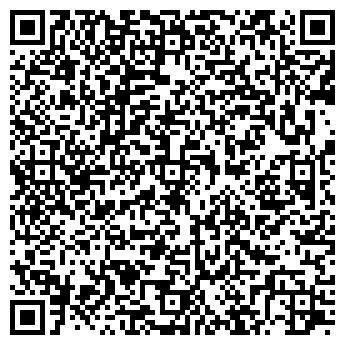 QR-код с контактной информацией организации УРАЛЗАРУБЕЖСЕРВИС ГУПСО