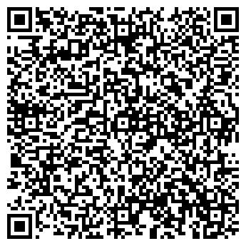 QR-код с контактной информацией организации ЦЕНТР МРАМОР