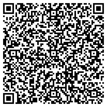 QR-код с контактной информацией организации АЛМАЗ ПК, ООО