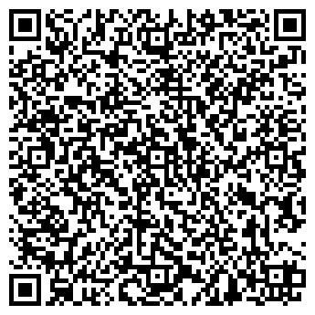 QR-код с контактной информацией организации АКТИВ-САЛЮТ, ООО