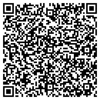 QR-код с контактной информацией организации ФЕЙЕРВЕРКИ