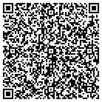 QR-код с контактной информацией организации ДОС КОНФИ ОСОО