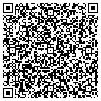 QR-код с контактной информацией организации ФЕНИКС ГРОУП, ООО