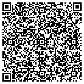 QR-код с контактной информацией организации ГЕО-ОПТИКА, ООО