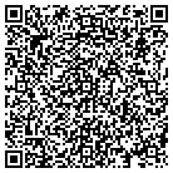 QR-код с контактной информацией организации УРАЛ-СПЕКТРА, ООО