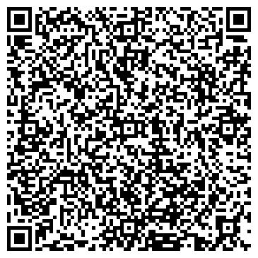 QR-код с контактной информацией организации КАССИО ООО БЕЛКА-ИСЕТЬ