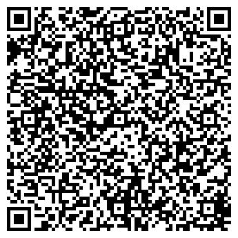 QR-код с контактной информацией организации УРАЛ-ТАЙМ, ООО