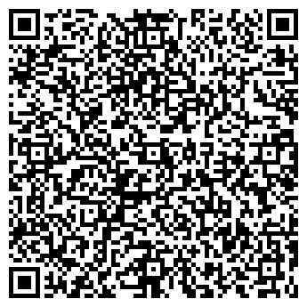QR-код с контактной информацией организации ООО КвадроШоу