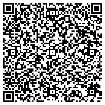 QR-код с контактной информацией организации РАСТЕР