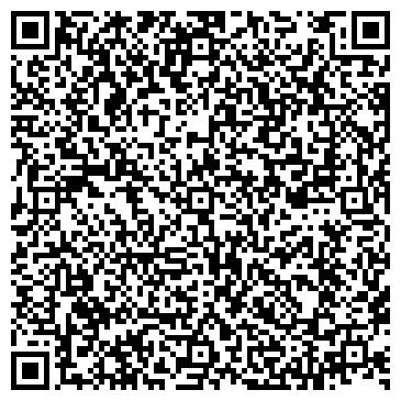 QR-код с контактной информацией организации ДЕЗИНФЕКЦИОННЫЙ ЦЕНТР, ООО